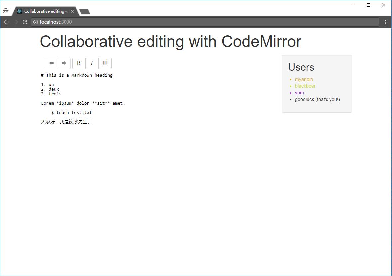 一个简单的 OT 协同编辑示例
